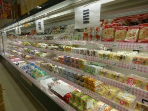水物・生麺用セミ多段冷蔵ショーケース
